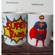 Чашка Super випускника