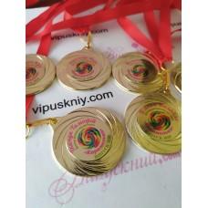 Іменні медалі для випускників Садок
