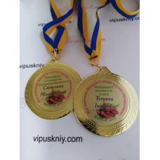 Іменні медалі для вчителів Лаври