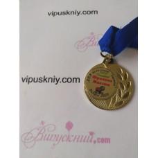 Іменні медалі для випускників Гілочка