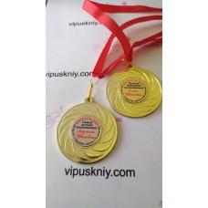 Іменні медалі для випускників Проміні