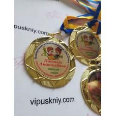 Іменні медалі для вчителів та випускників Сонце
