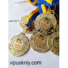 Іменні медалі для випускників Сонечко