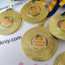 Іменні медалі для випускників Промінчики