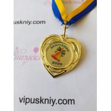 Іменні медалі для випускників Серце