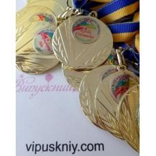 Іменні медалі для випускників Свято