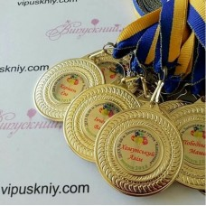Іменні медалі для випускників Промінчик
