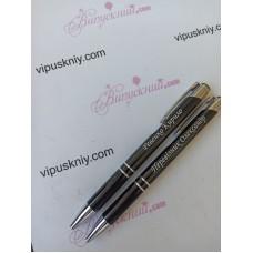 Іменна ручка чорна