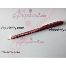 Іменна ручка Вчителю
