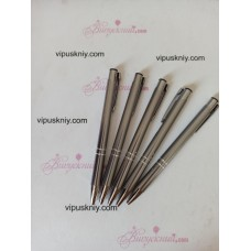 Іменна ручка срібна