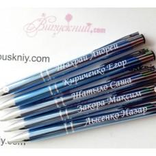 Іменна ручка блакитна