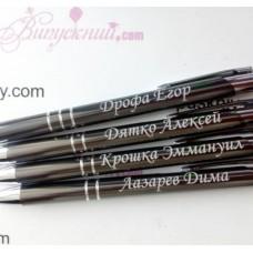 Іменна ручка графітова
